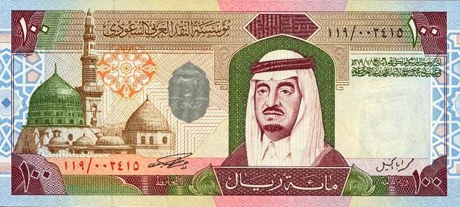 kurs riyal saudi