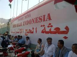 Kuota Haji Indonesia dikabarkan normal kembali pada pelaksanaan Haji 2016 tahun depan.